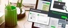 Смена работы, возможности и поиск в интернет вакансий на работу