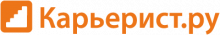 Сайт по подбору персонала careerist.ru